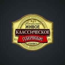 """Пиво """"Губернское"""""""